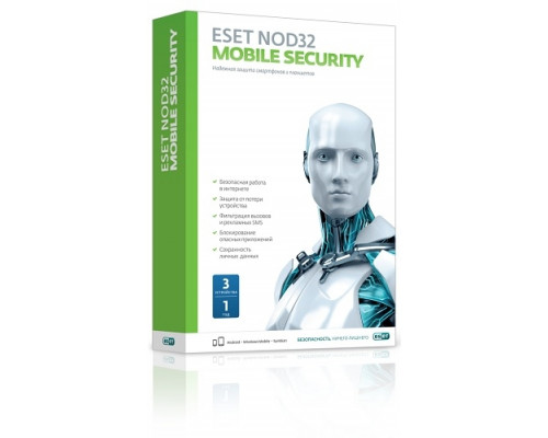 Программа- Антивирус ESET, NOD32 Mobile Security, лицензия на 1 год (3 устр.) NOD32-ENM2-NS(BOX)-1-1